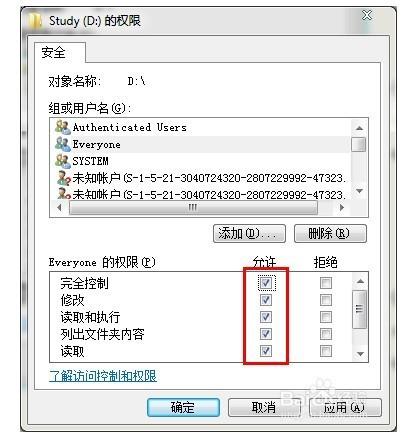 怎么删除key.nzk.txt里面的txt?不是要隐藏是删除  正常情况是删除之后就不是文本文档了,弹窗提示没有取得权限。 是一个游戏辅助 怎么整?