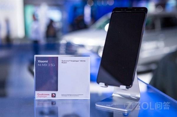 小米5G手机今年什么时候发布?