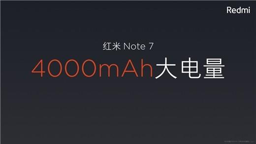 红米note7和小米play哪个好?