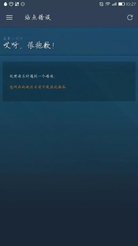 对于因为无中文就无脑差评导致动视放弃中国市场,觉得无中文差评有理的朋友们怎么看?