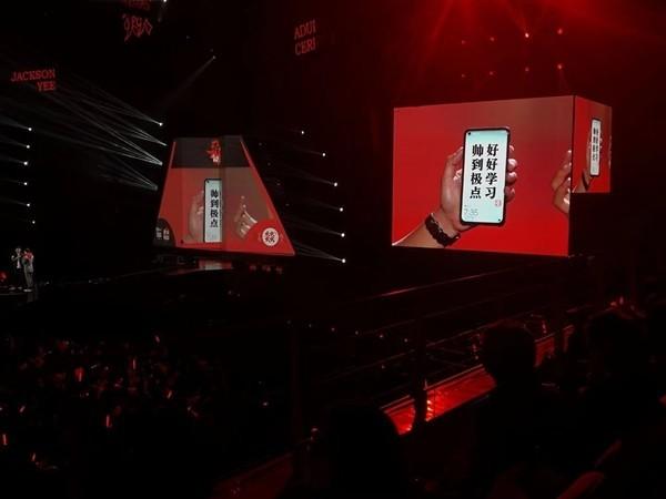市面上屏占比最高的手机是哪一款?