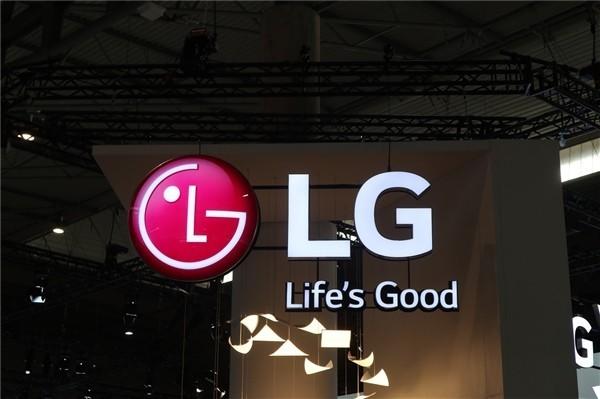 LG手机部门解散了吗?