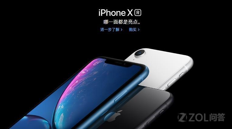 苹果辟谣iPhone XR销量很差?