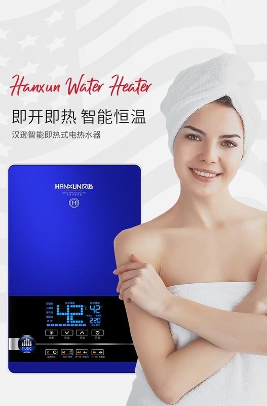 请问阿里斯顿热水器在淮阴区有专买店吗?在什么位置?