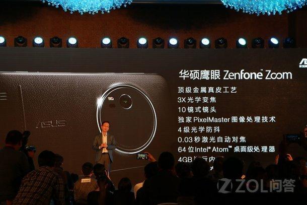 华硕ZenFone Zoom手机拍照效果好吗?