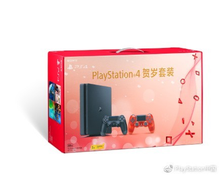 索尼要推出PS4新版本主机了?