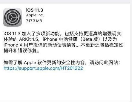 iPhone如何开通公交卡?iPhone使用公交卡都有什么限制?