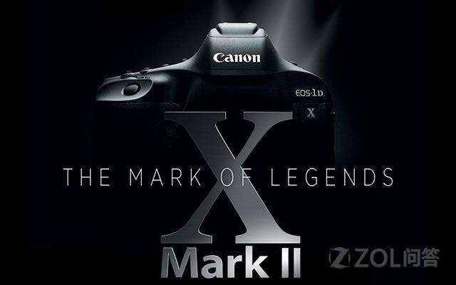 佳能1D X Mark II售价多少钱?