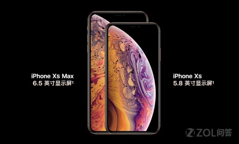2018款iPhone国行售价6499元起,最高12799元,价格过高吗?