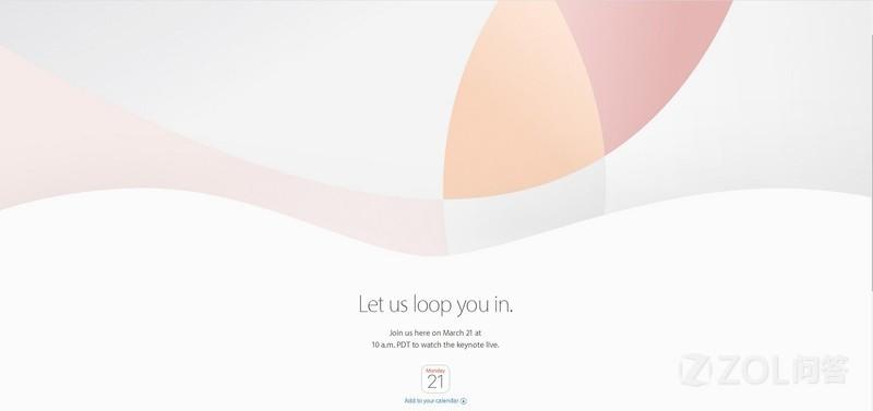 苹果2016春季发布会都会发布什么产品?