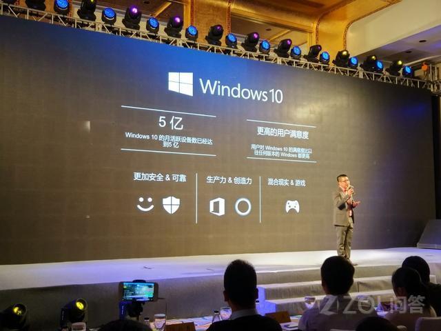 现在应该是Windows 7还是Windows 10?