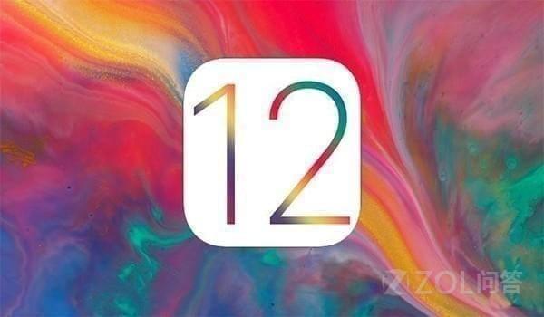 iOS12怎么升级更新?iOS12都有哪些提升?