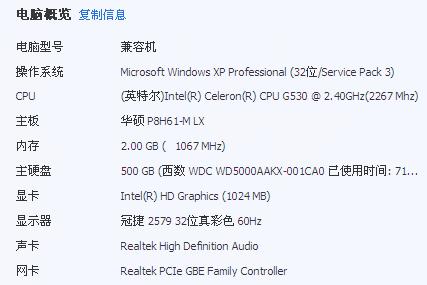 像我这个电脑配制,升级的话,应该怎么升?不想花太多钱,谢...