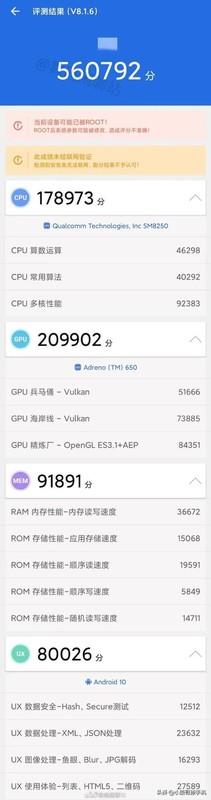 骁龙865的实际游戏体验比苹果A13要好吗?
