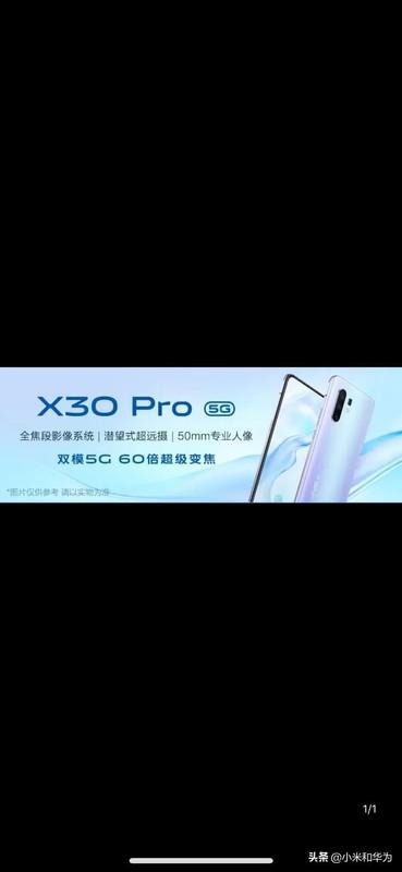 vivox30值得入手吗,哪种颜色好看一些?
