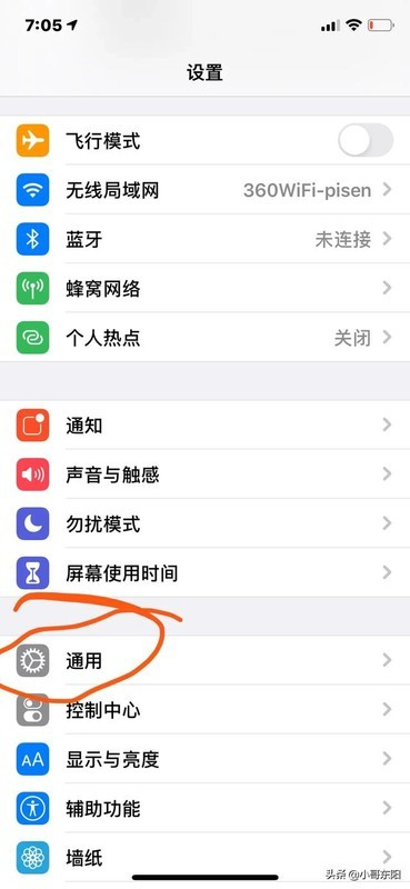 iPhone 11更新13.3没有点网络运营商更新怎么办?