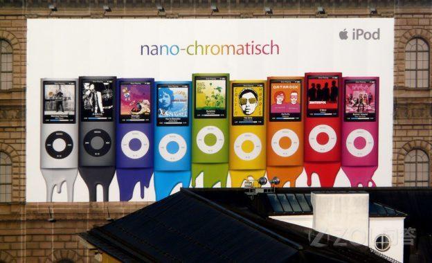 想买iPod nano,官网找不到了