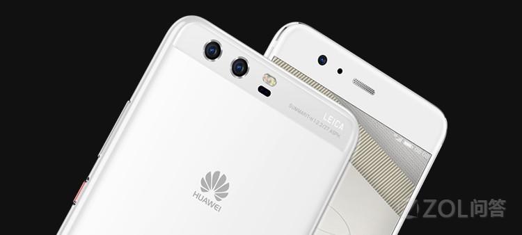 华为手机哪个型号更好一点?