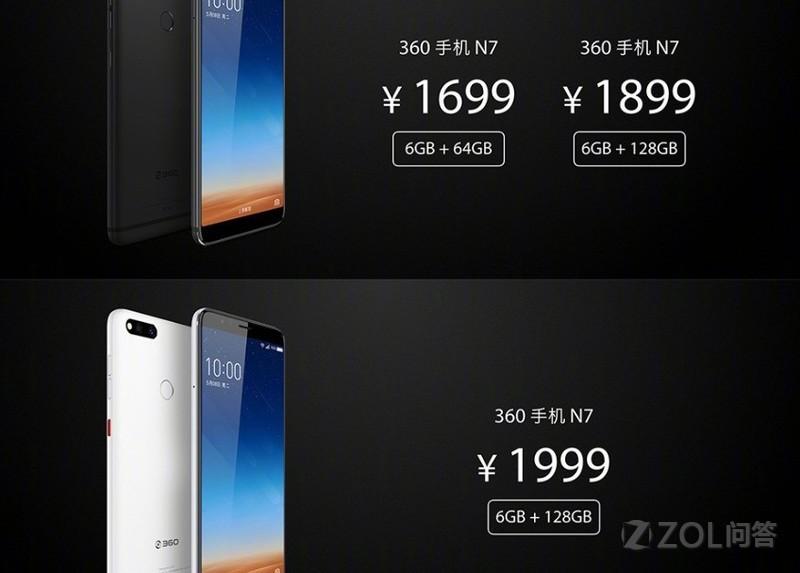 360N7怎么样?360N7值得买么?360N7性价比怎么样?