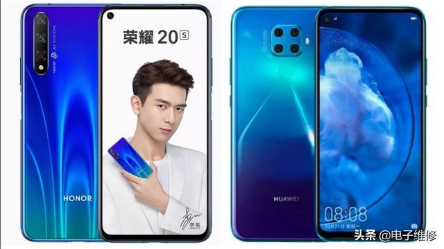 想换个手机,华为nova 5z和荣耀20S哪个好,不玩游戏?