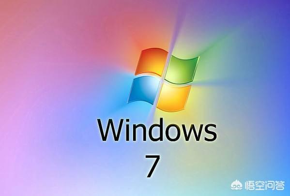 有必要把windows7换成windows10吗?