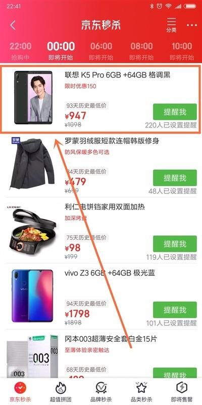 千元以内能买到6G内存+大容量电池的手机吗?