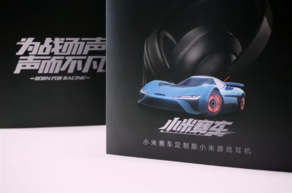 小米游戏耳机赛车定制版值不值得买?