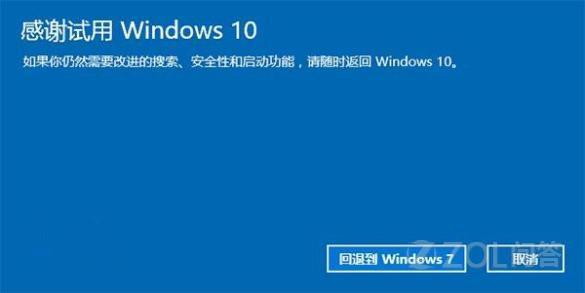Win10已经推出3年时间,如何看待还在使用Win7的用户?