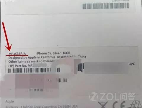 苹果官换机和全新的有区别么?苹果官换机可以放心购买么?