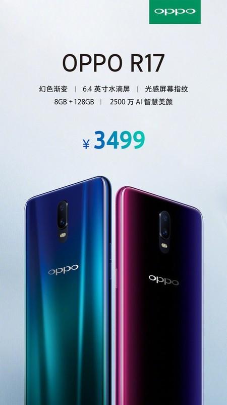 OPPO R17怎么样 OPPO R17好不好 OPPO R17值得买么