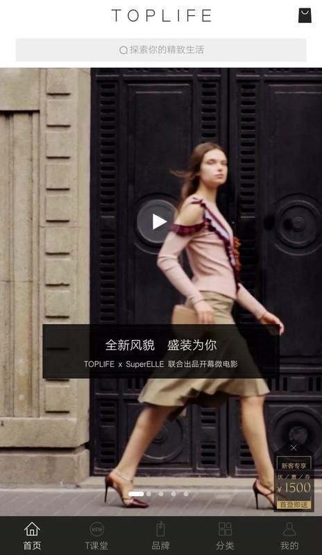 京东进军奢侈品,你看好奢侈品电商的未来吗?