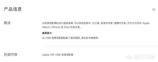 iPhone 8 plus买苹果官网的快充头,买多少W的合适?还需要另外买线吗?