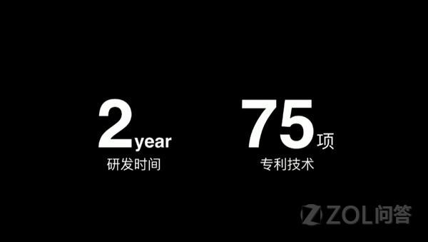 真无孔魅族Zero手机究竟有什么特别之处?
