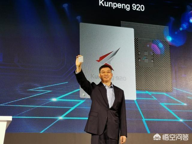 华为发布鲲鹏920,能超过因特尔的X86吗?