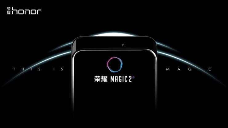 荣耀Magic2怎么样?值不值得买?