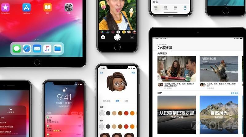 苹果发布iOS 12正式版,你觉得怎么样?