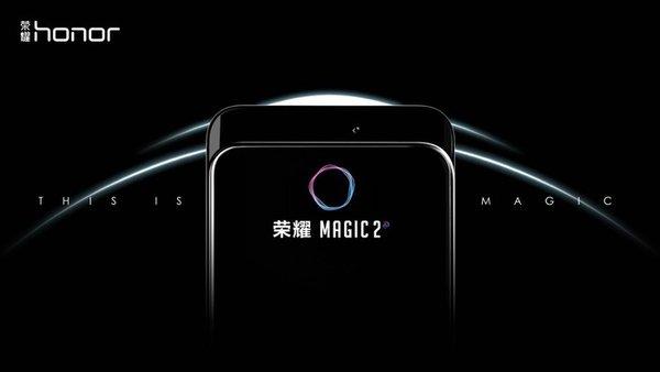 荣耀magic2和华为mate20哪个好?