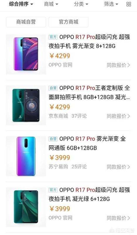 oppo r17pro王者荣耀版和荣耀v20,哪款手机适合学生党购买?