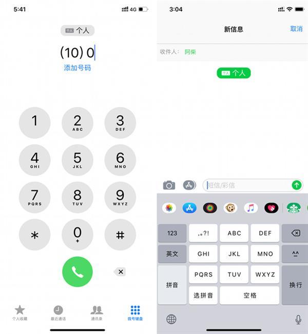 华为Mate20信号比iPhone强多少?