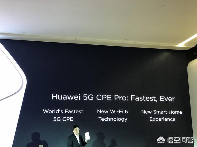 华为5G发布会召开,今后将会如何在5G领域持续发力?