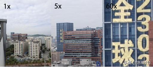 用vivo X30手机60倍变焦拍出的照片,会有什么区别?