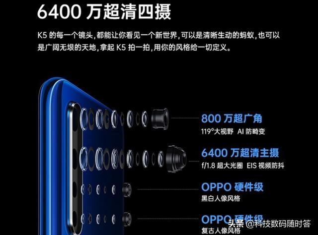 0ppOK5手机和华为nt5ipro手机哪个好?