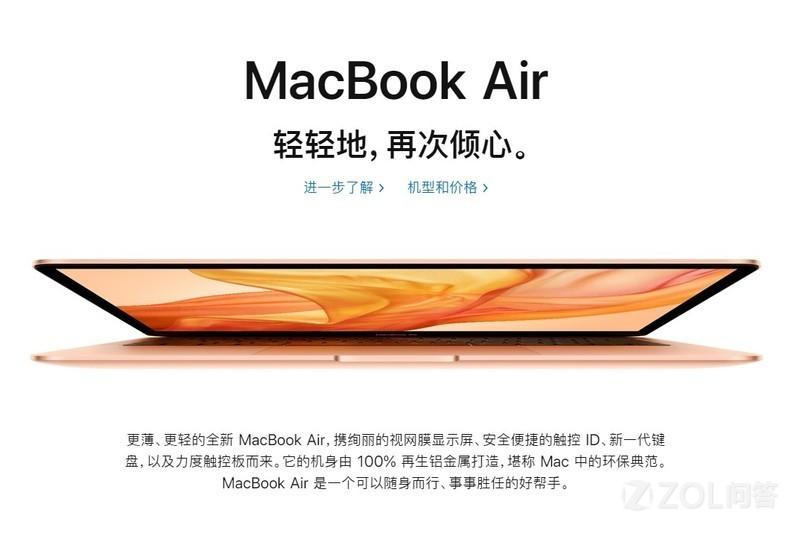 这次苹果发布会的新产品你最想买的是哪个?