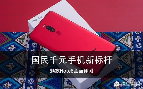 魅族Note8是如何打造国民拍照手机的?