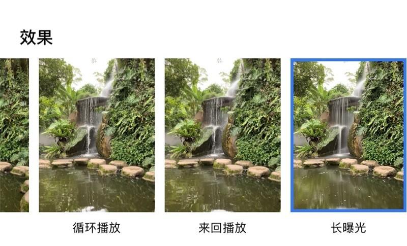 如何用 iPhone XR单摄拍出大片效果?