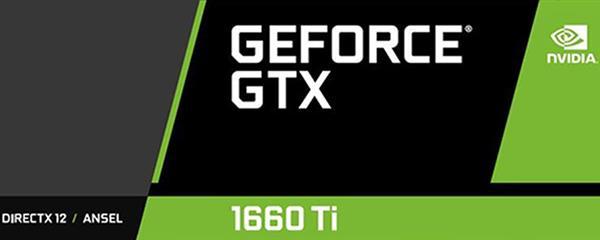 GTX 1650/GTX 1660/1660Ti和1060到底有什么区别?