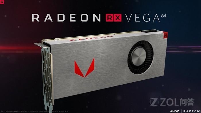 AMD终于发布新一代Vega了吗?