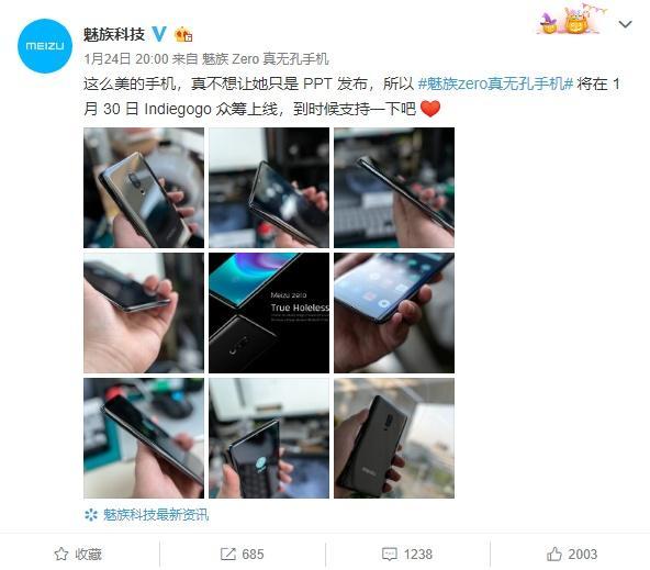 魅族zero会成为手机的未来吗?