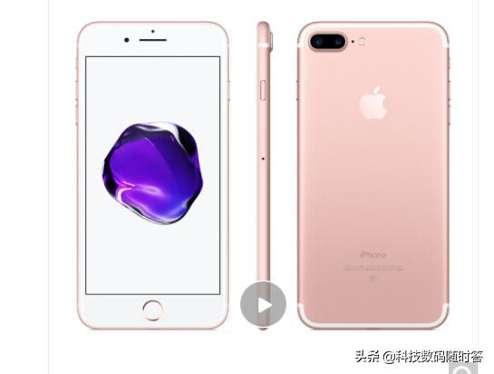 iPhone 7p128(3499元)和8p64(4199元)对比,哪个值得入手?