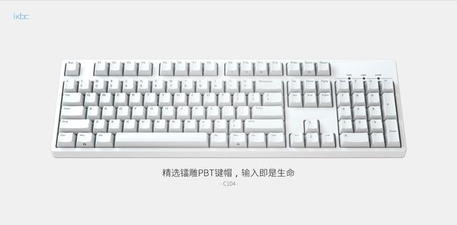 如何DIY机械键盘呢?